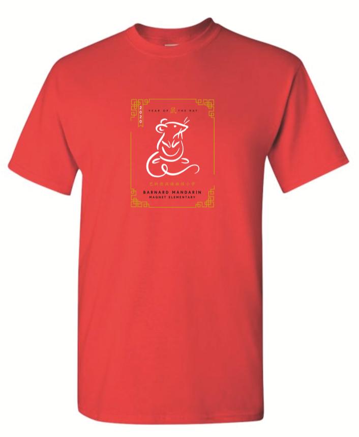 Barnard T-Shirt (Womens/Size: M)